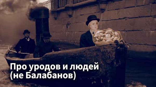 Анна Санкина. Вологда.jpg