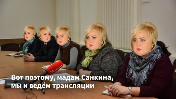 Анна Санкина против этой картинки в интернете.jpg