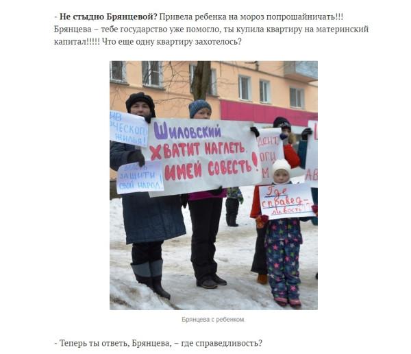 Геннадий Шиловский и АО племзавод Родина, Огарково.jpg