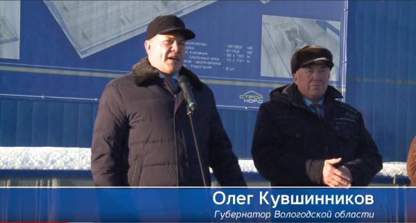 Олег Кувшинников и Геннадий Шиловский.jpg