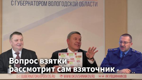 Мирошников, Кувшинников и Гринёв.jpg
