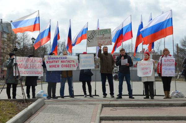 Митинг 12.06 в Вологде.jpg