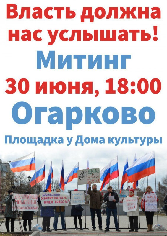 Геннадий Шиловский и АО племзавод Родина (6).jpg