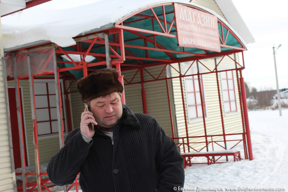 стройка в Горицах Кирилловского района (2)
