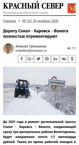 Программа Олега Кувшинникова. Ожидание и реальность (5).jpg