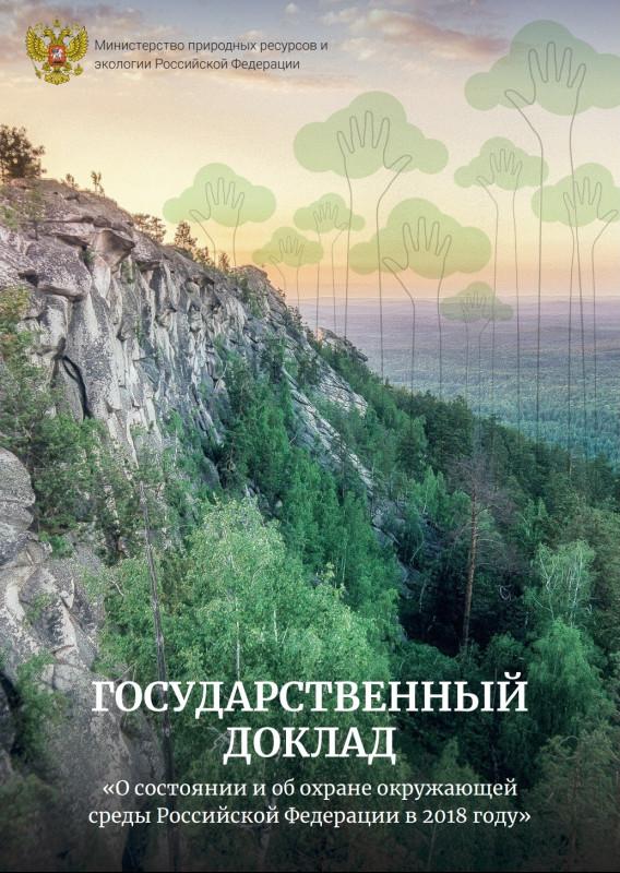 Как травят Череповчан (1).jpg