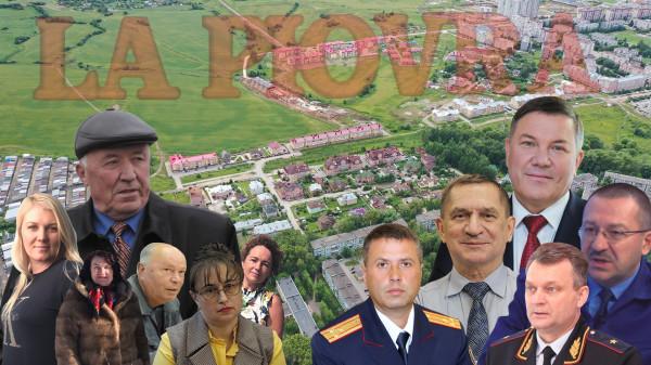 Шиловский Геннадий и консольный кран.jpg
