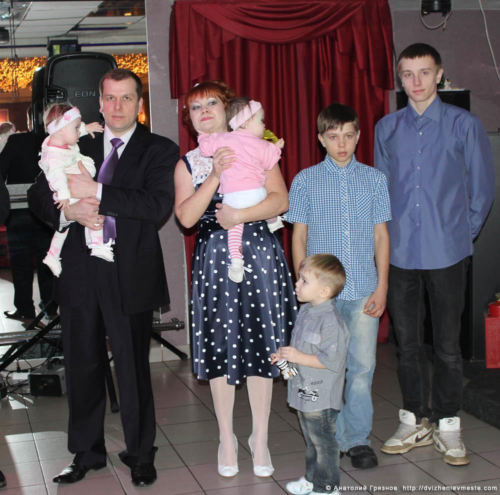 Евгений и Ольга Доможировы. Фарфоровая свадьба (1)