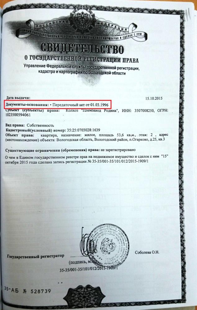 Виктор Пестерев и Геннадий Шиловский. Мафия.jpg