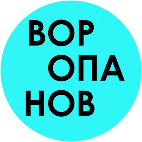 СЕргей Воропанов. Логотип.jpg