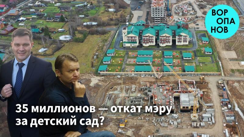 Бизнес-империя Игоря Уханова.jpg