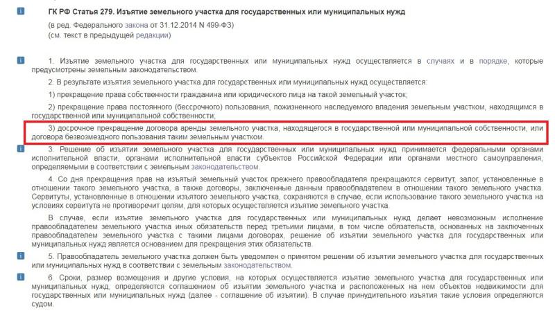 Надежда Мочалова директор школы №3 и депутат против сквера (8).jpg