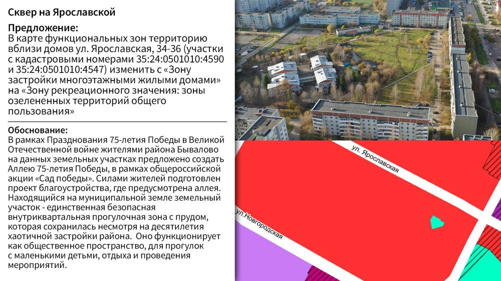 Карточка_Предложение 3.jpg