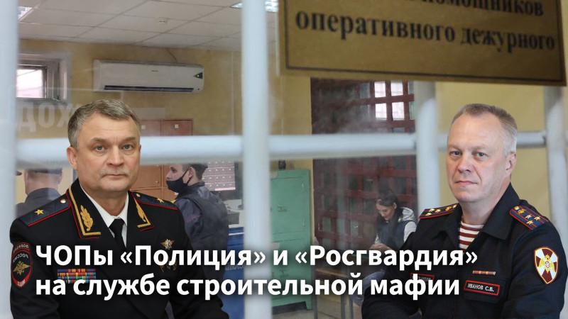 Работа для девушек в полиции в вологде работа для девушек в малоярославце