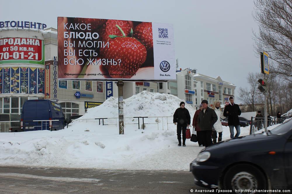 Снег на улицах Вологды на 20 марта 2013 года (5)