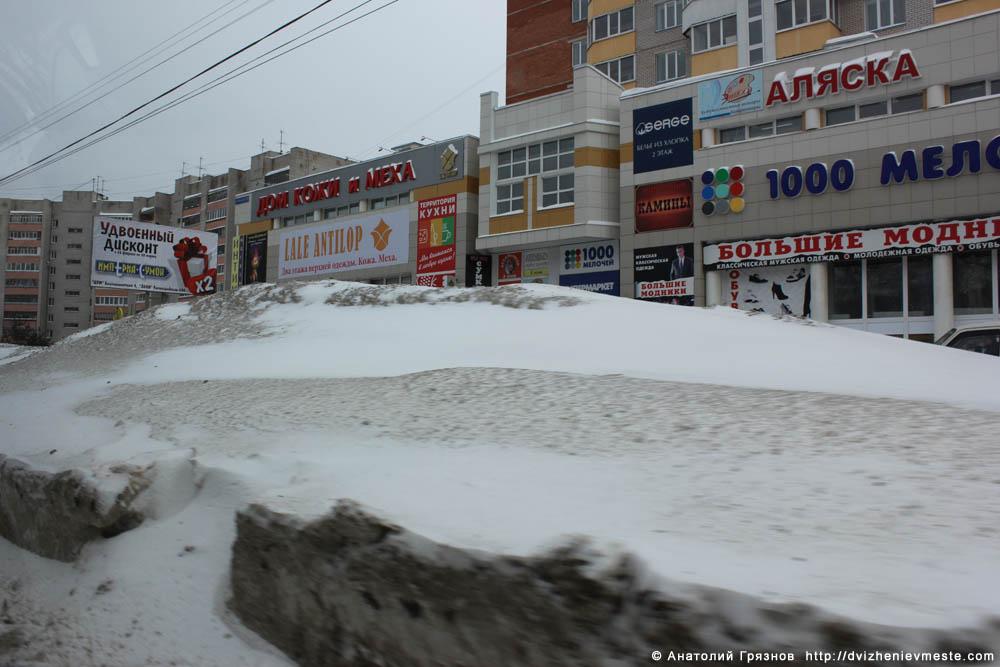 Снег на улицах Вологды на 20 марта 2013 года (8)