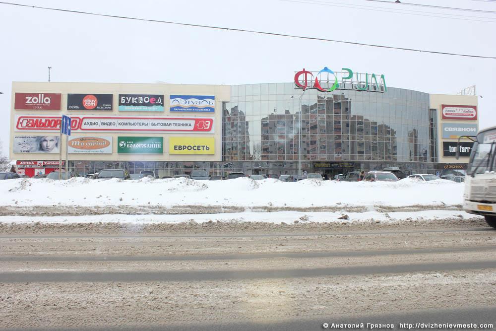 Снег на улицах Вологды на 20 марта 2013 года (9)