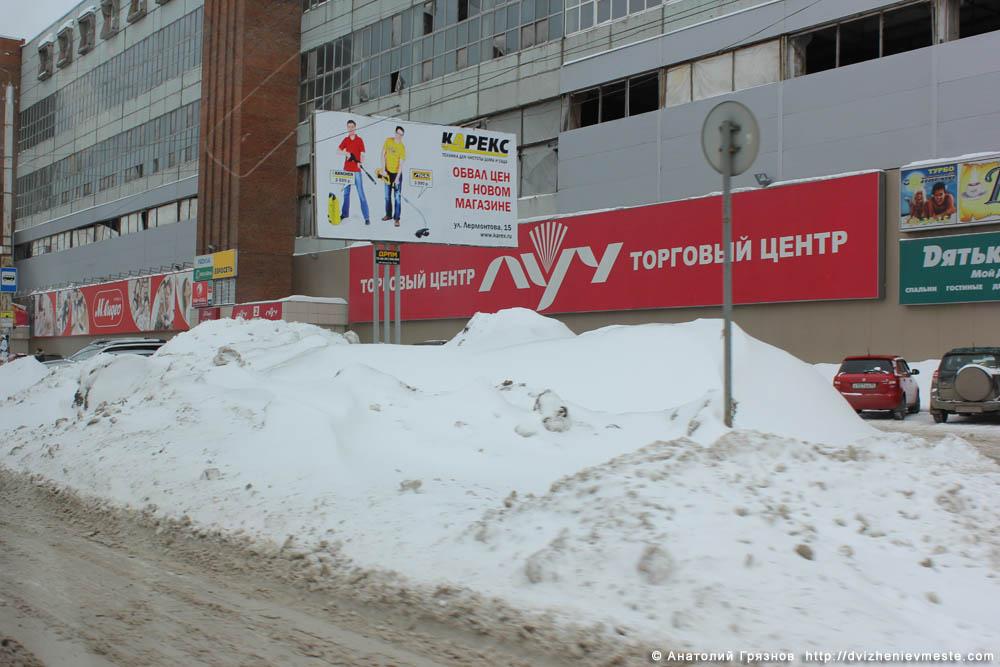 Снег на улицах Вологды на 20 марта 2013 года (11)
