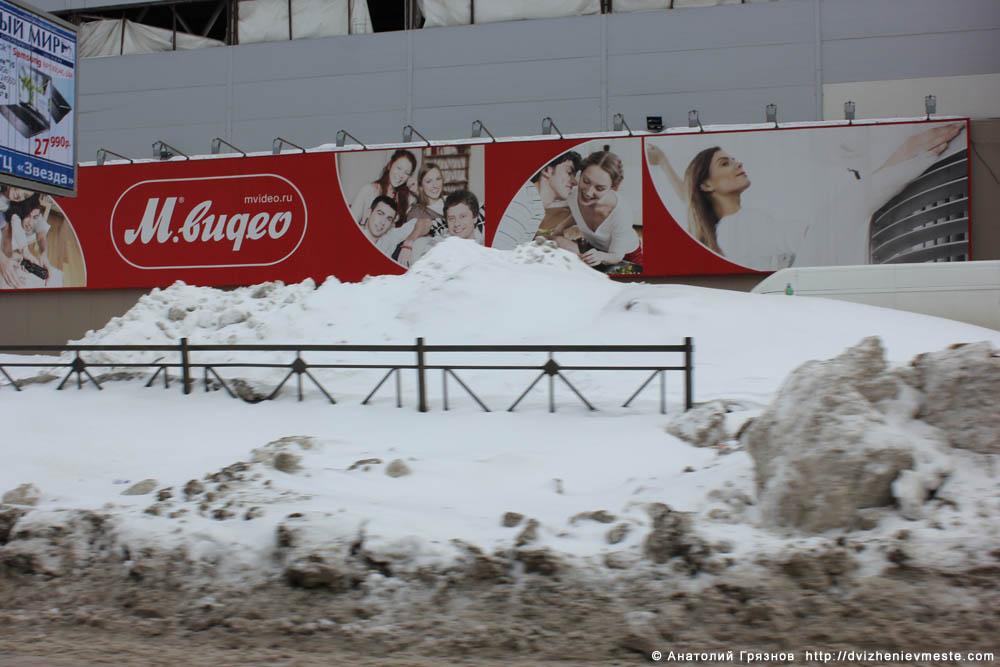 Снег на улицах Вологды на 20 марта 2013 года (12)