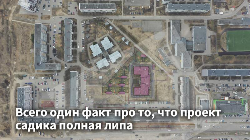 Сквер на Ярославской. Вологда и липовый проект (2).jpg