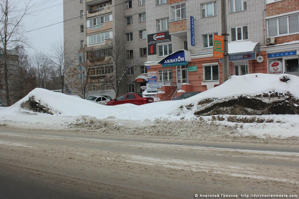 Снег на улицах Вологды на 20 марта 2013 года (16)