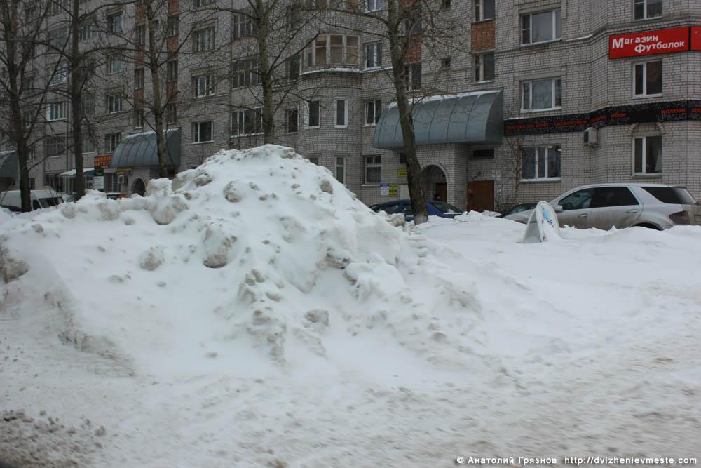 Снег на улицах Вологды на 20 марта 2013 года (17)