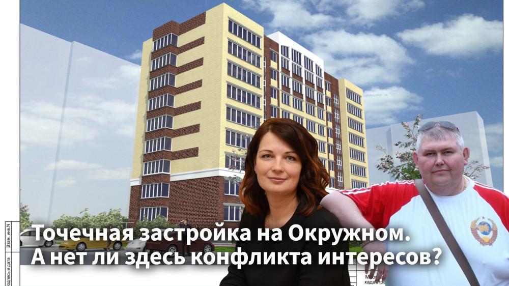 ООО Восток-строй, Вячеслав Югов и архитектор Ольга Макараова (2).jpg