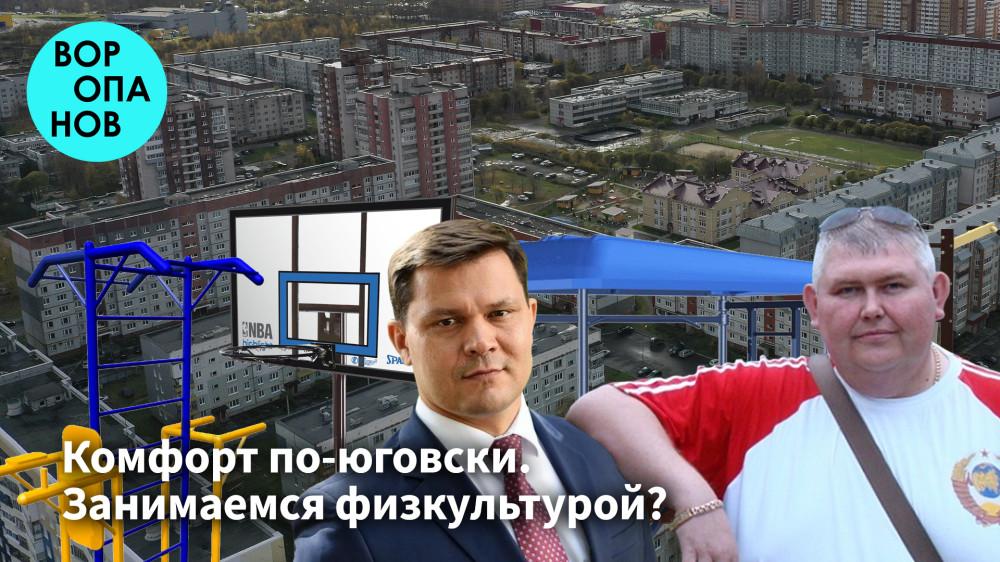 Вячеслав Югов, ООО Восток-строй и точечная застройка (3).jpg