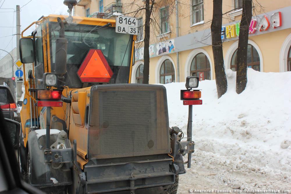 Снег на улицах Вологды на 20 марта 2013 года (24)