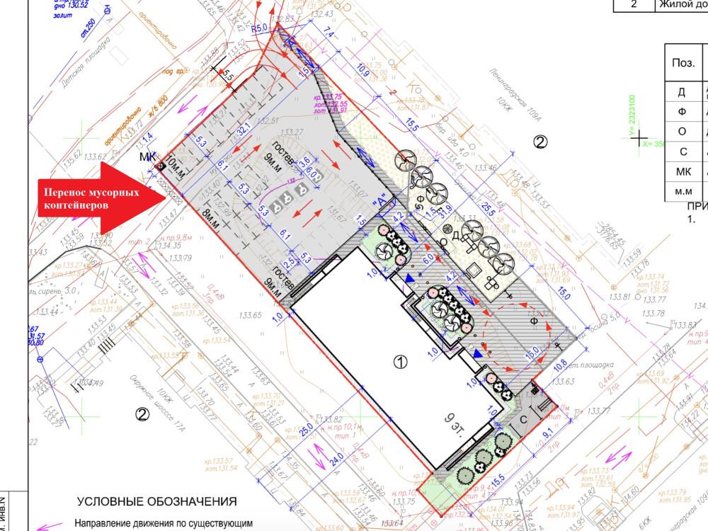 Точечная застройка на Ленинградской 109А в Вологде (3).jpg