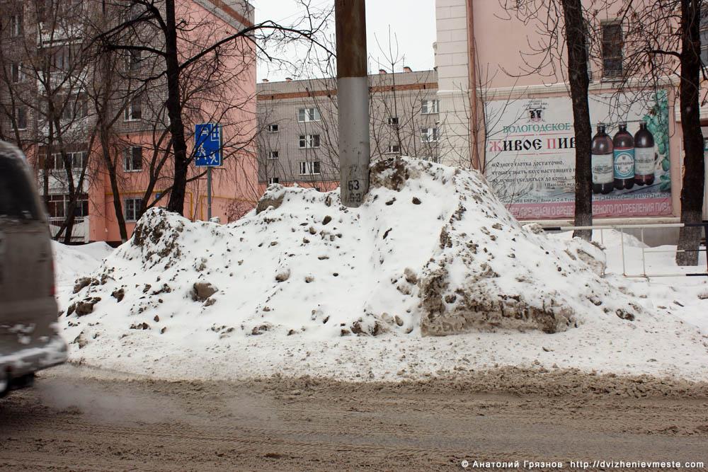 Снег на улицах Вологды на 20 марта 2013 года (25)