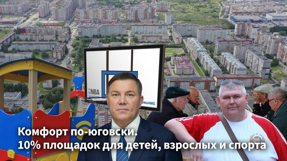 Олег Кувшинников и Вячеслав Югов (2).jpg