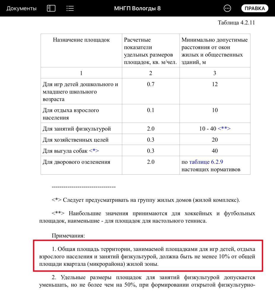 Олег Кувшинников и Вячеслав Югов (3).jpg