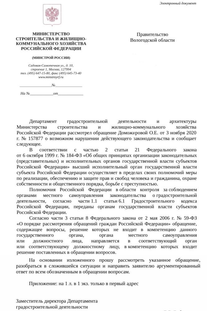 Олег Кувшинников и Вячеслав Югов (4).jpg