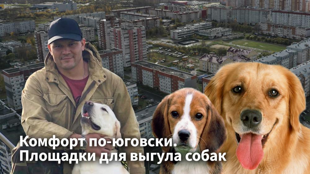 Воропанов СЕргей и Югов Вячеслав. точечная застройка (2).jpg