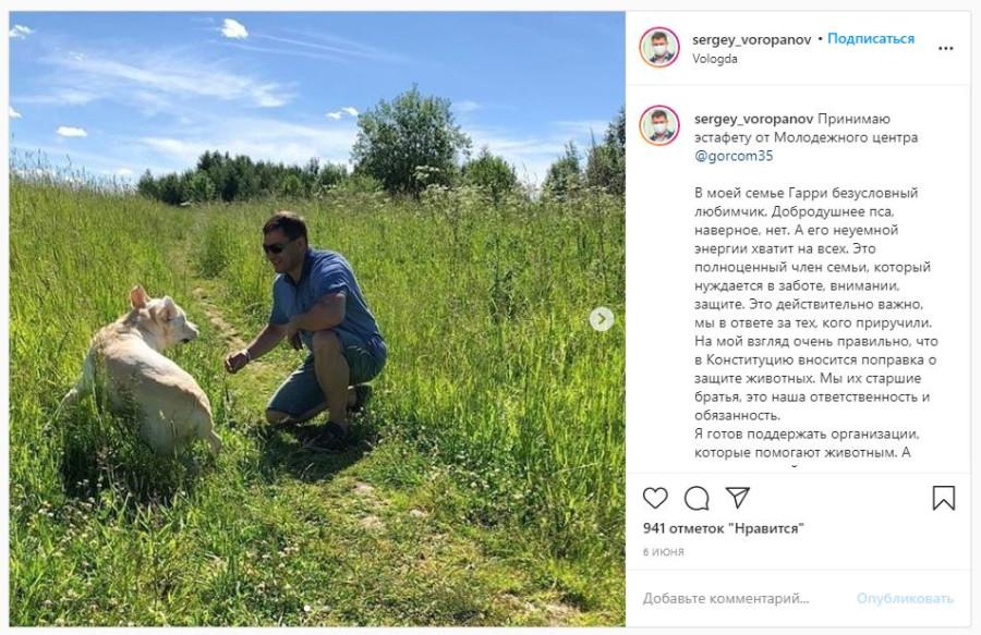 Воропанов СЕргей и Югов Вячеслав. точечная застройка (3).jpg