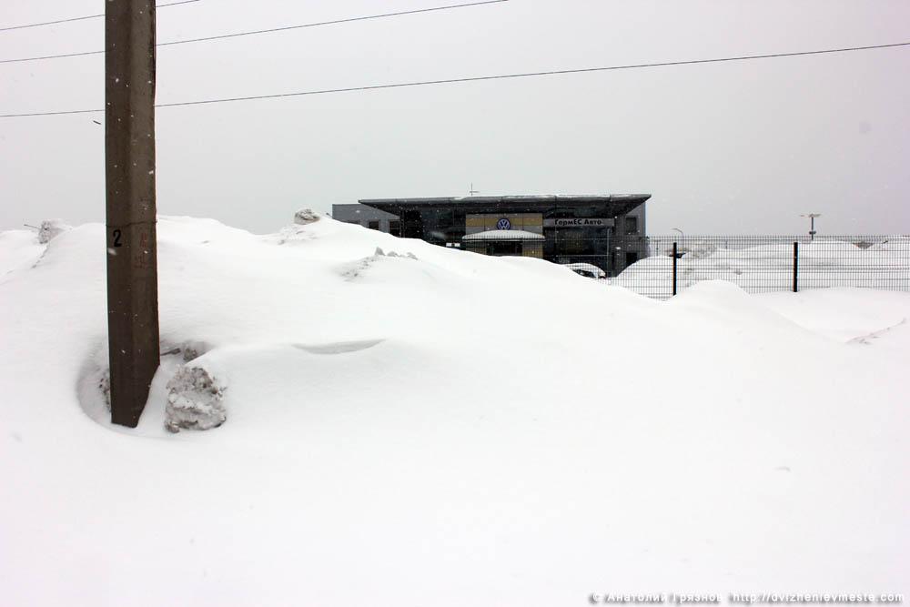 Снег на улицах Вологды на 20 марта 2013 года (29)