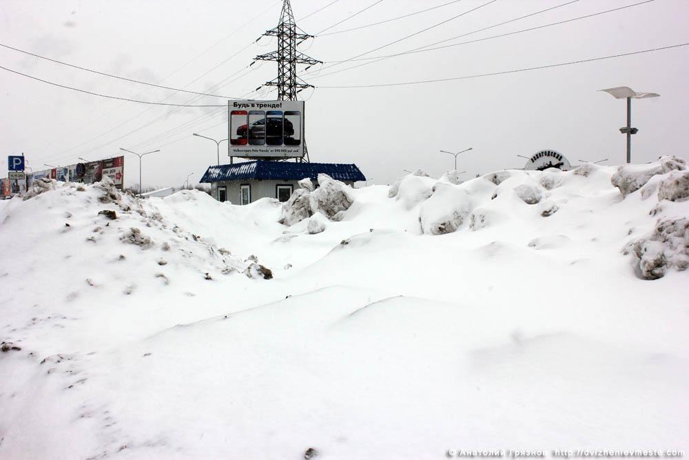 Снег на улицах Вологды на 20 марта 2013 года (31)
