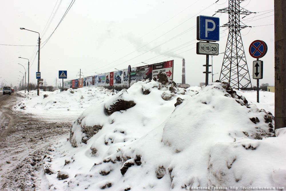 Снег на улицах Вологды на 20 марта 2013 года (33)