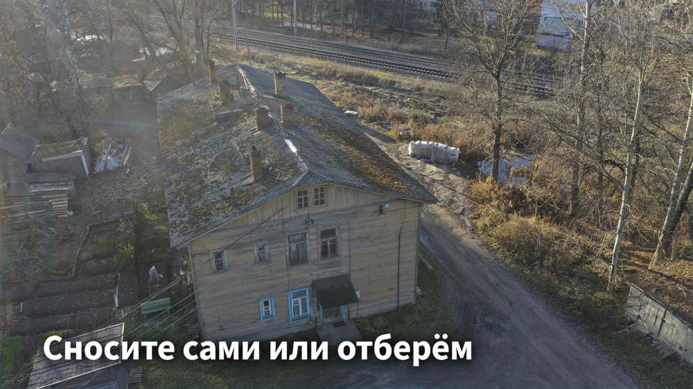 Вологда. Пролетарская 87. Аварийное жилье (10).jpg