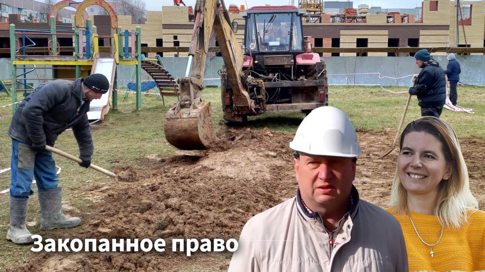 ООО Базис Лтд, Наталья Мишина и РОсгвардия (2).jpg