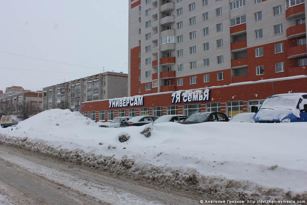 Снег на улицах Вологды на 20 марта 2013 года (36)