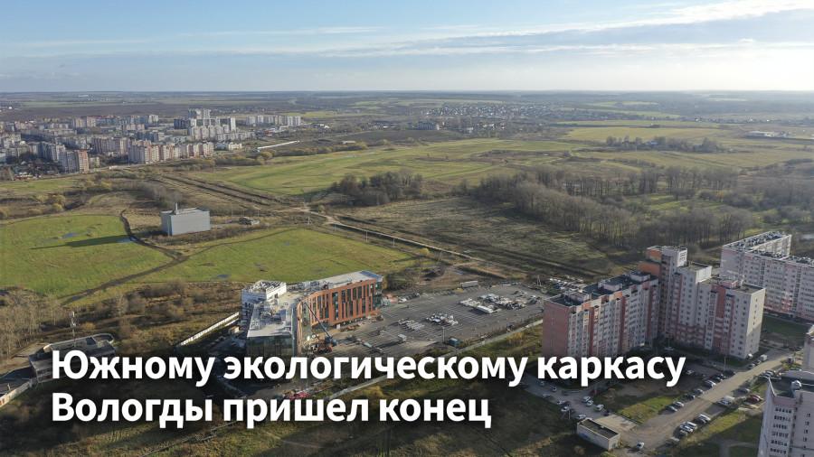 Застройка в Бывалово вокруг Осановской рощи.jpg