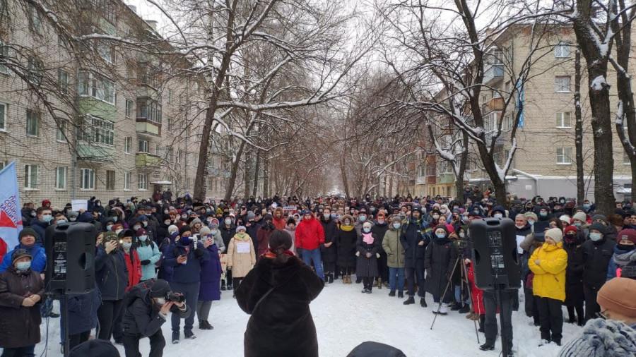 Акции протеста 23 января 2021 года в Вологде (2).jpg