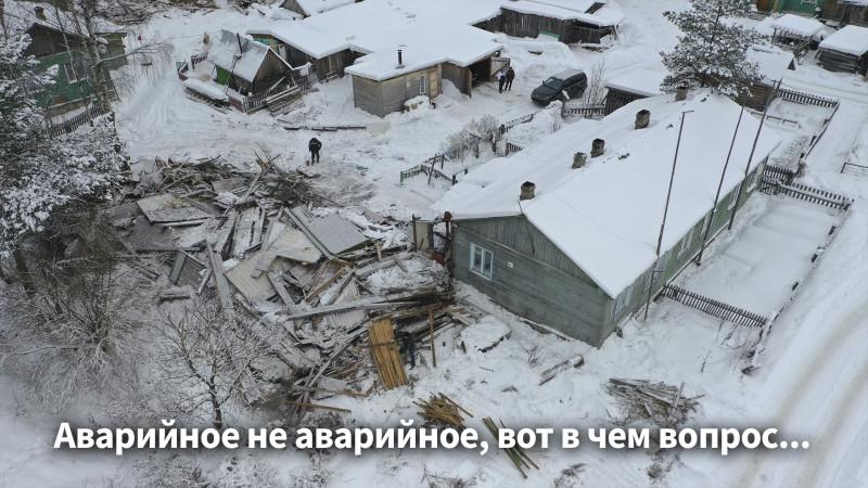 Вологодский район. Сосновка. Аварийное жилье