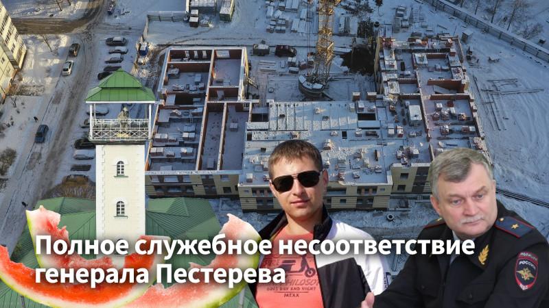 Генерал Виктор Пестерев. Вологда Белгород (10).jpg