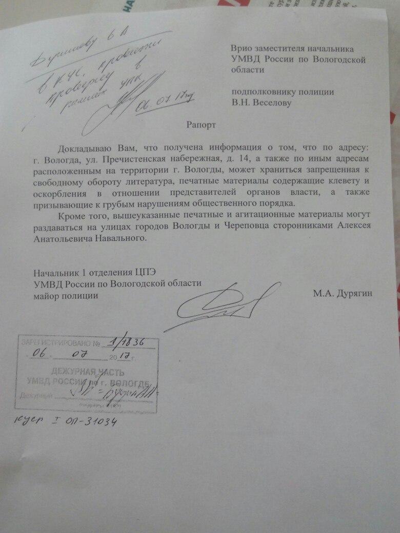 Генерал Виктор Пестерев. Вологда Белгород (11).jpg
