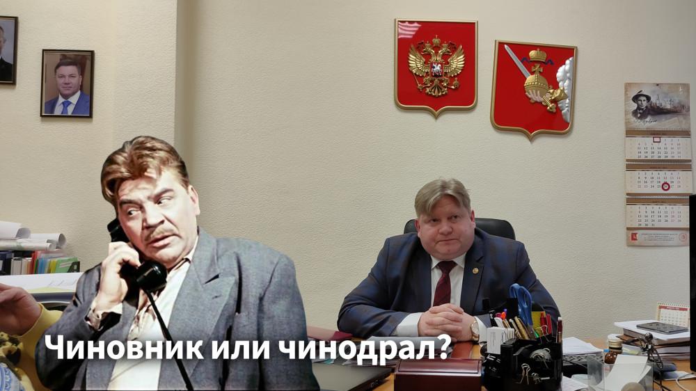 Главный архитектор Вологодской области Швецов.jpg