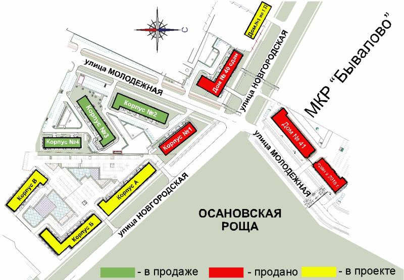 ООО Вологдастройзаказчик и губернатор Кувшинников (1).PNG