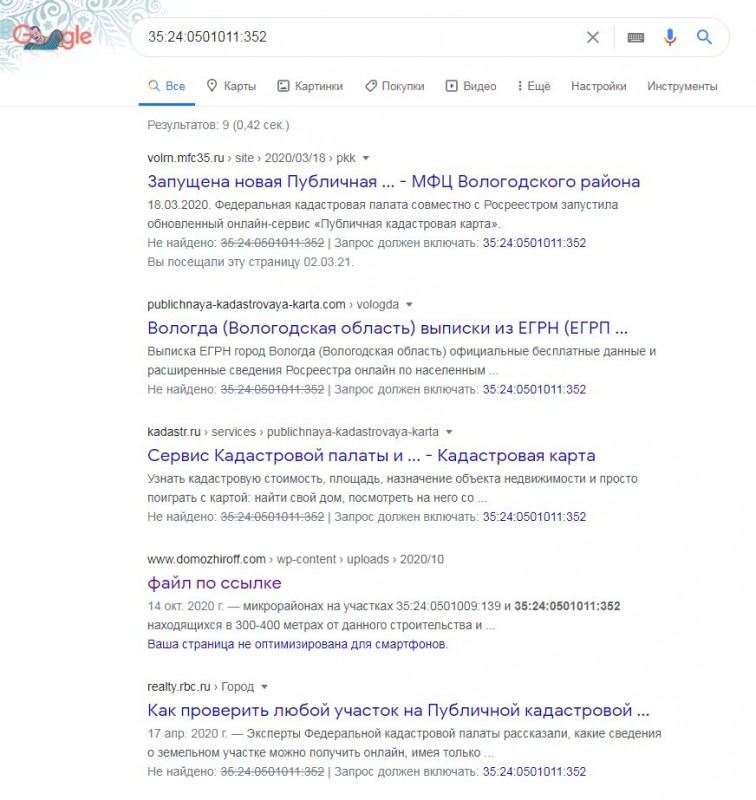 участок 35.24.0501009.352 Бывалово, Вологда.JPG